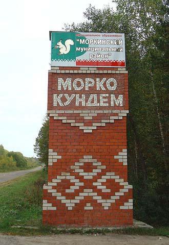 morko_kundem (1)