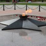 Вечный огонь находится в Парке культуры и отдыха.